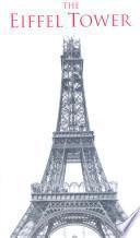 libro 300メートルの塔
