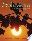libro Sol Y Viento