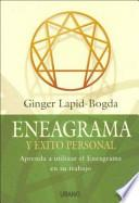 libro Eneagrama Y éxito Personal