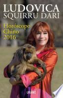 libro Horoscopo Chino 2016/ Chinese Horoscope 2016