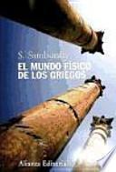libro El Mundo Físico De Los Griegos