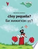 libro ¿soy Pequeña? Bi Jijigkhen üü?