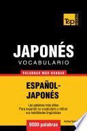 libro Vocabulario Español Japonés   9000 Palabras Más Usadas