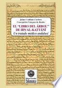 libro El «libro Del árbol» De Ibn Al-kattani
