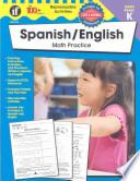 libro Spanish/english Math Practice, Grade K