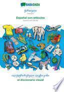 libro Babadada, Georgian (in Georgian Script) - Español Con Articulos, Visual Dictionary (in Georgian Script) - El Diccionario Visual