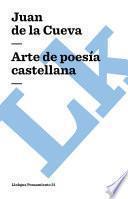 libro Arte De Poesía Castellana