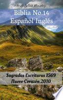libro Biblia No.14 Español Inglés