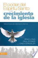 libro El Poder Del Espíritu Santo Y El Crecimiento De La Iglesia