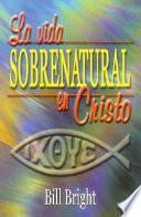 libro La Vida Sobrenatural En Cristo
